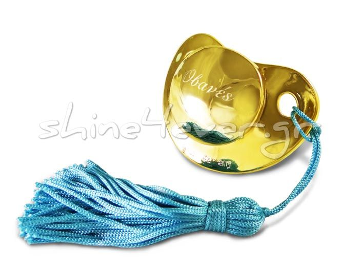 Baby pacifier coated with gold 24K, with baby's name engraved on it. By shine4ever.gr