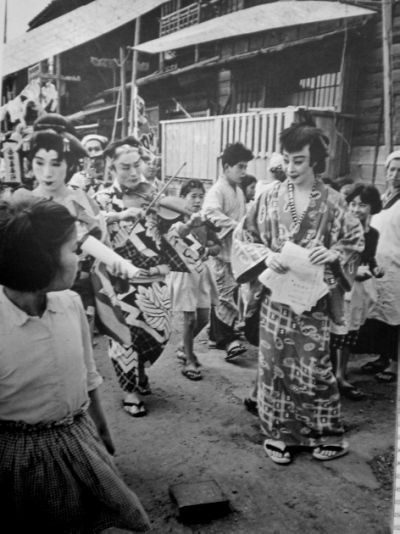 Ihei Kimura: Tsukuda Island 1963
