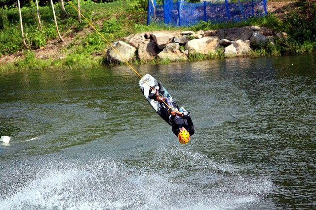 Wake Board Park | Green Season | Niseko HANAZONO Resort
