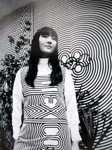 1968. Mexico Olympics.