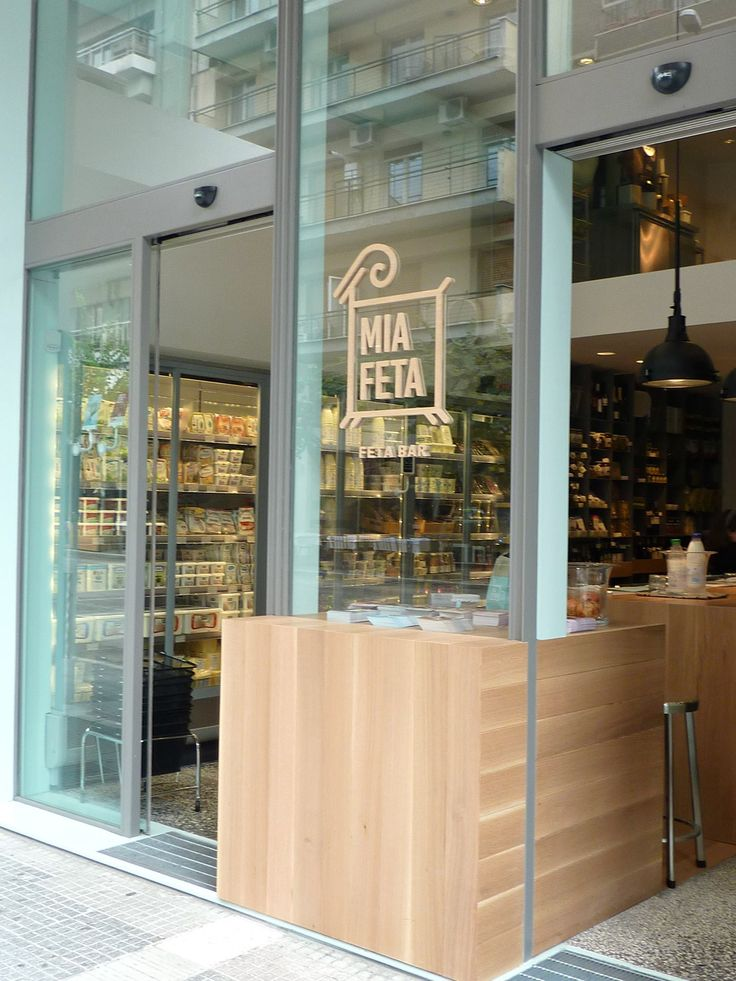 "The First ""Feta Bar"" in Thessaloniki, Greece"