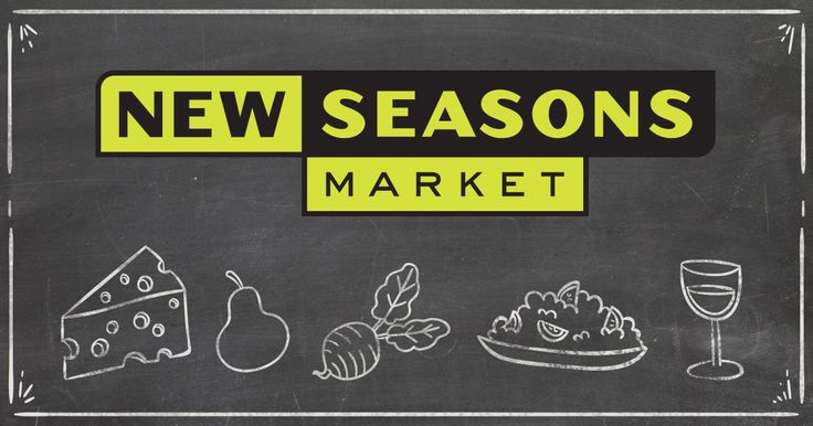 New Seasons Market is a happy place. We call it grocery goodness: a store carrying the best mix of products that's easy, fun to shop and genuinely friendly.