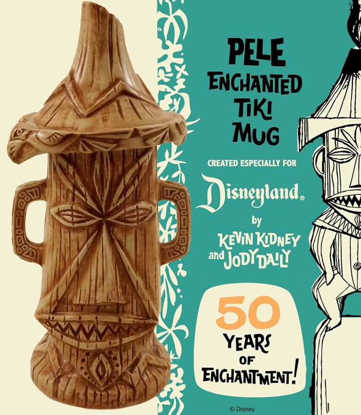 Disneyland's Enchanted Tiki Room's 50th Anniversary - PELE Enchanted Tiki Mug (with lid)! Cast of stoneware, 10.5 inches by 5 inches, open edition a 40.00 | Designer: Kevin & Jody Co.