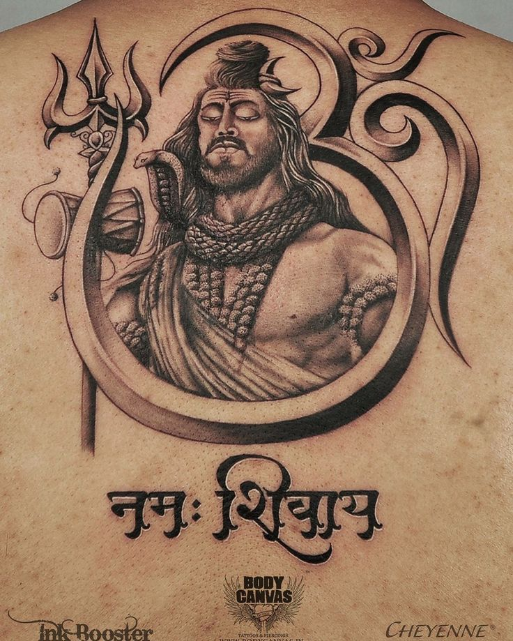 Tattoo Designs Mahakal: The 25+ Best Bholenath Tattoo Ideas On Pinterest