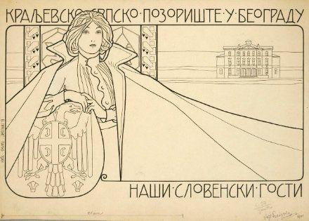 Design byVojtěch Preissig, 1897. www.esbirky.cz, CC0