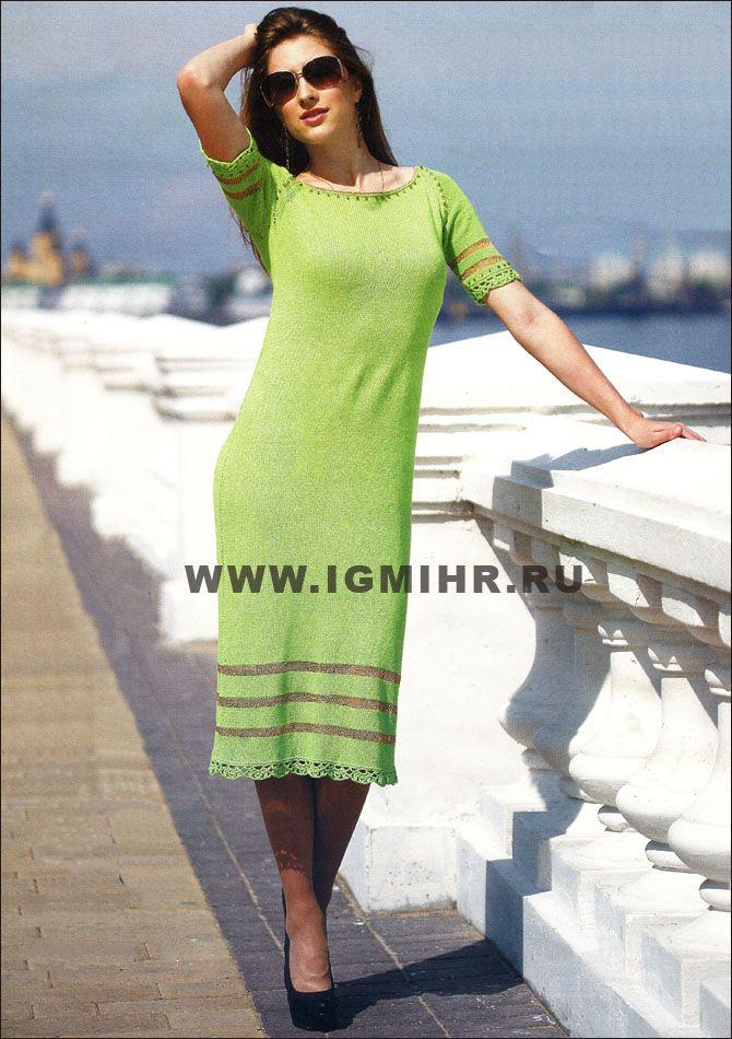 Повседневная элегантность. Зеленое платье классического силуэта с короткими рукавами и яркими деталями. Спицы