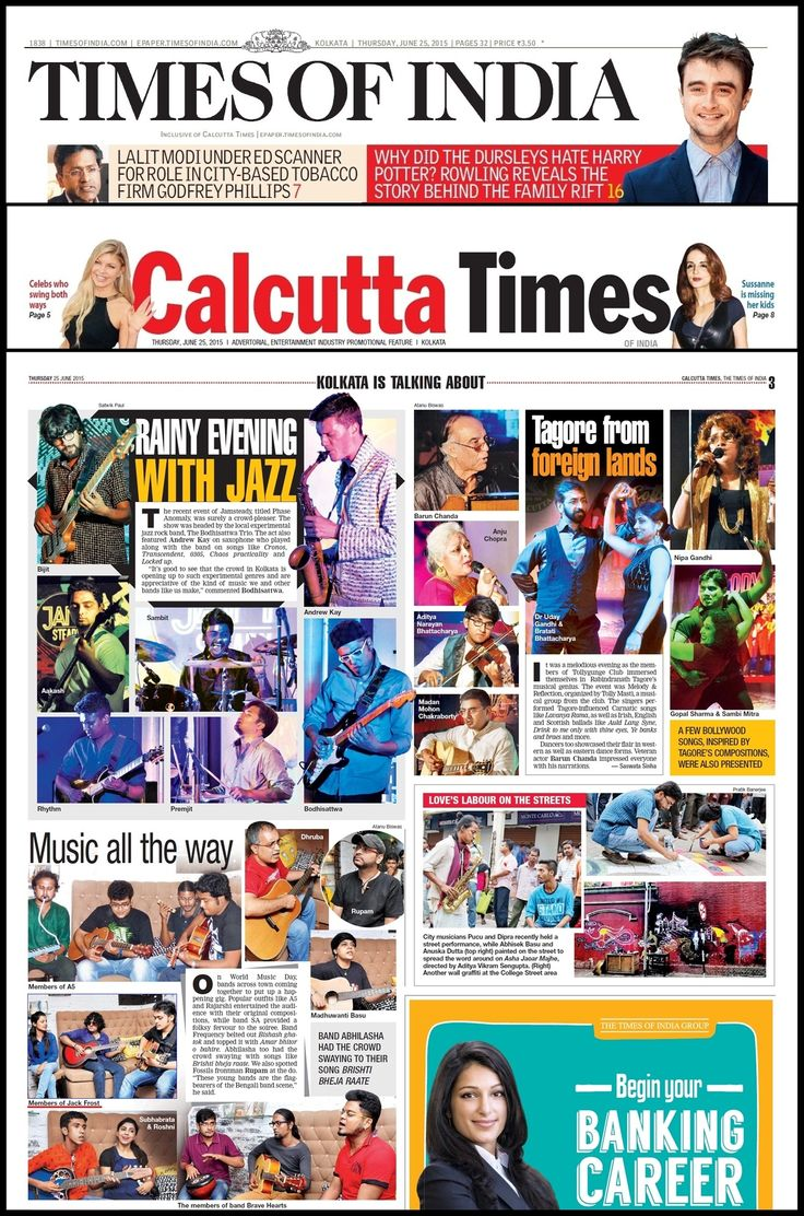 Jack Frost in The Times of India : Calcutta Times (Dated 25th June, 2015)