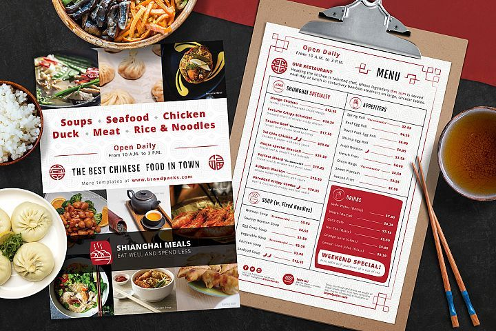 Chinese Menu Flyer Template 355717 Flyers Design Bundles Menu Restaurant Menu Flyer Chinese Menu