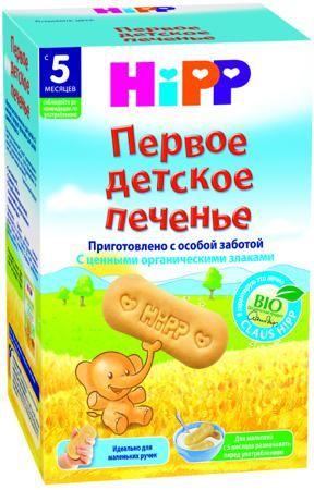 Hipp «Первое детское» с 5 мес. 150 г  — 199р. ------------------ Печенье Hipp Первое детское с 5 мес. 150 г. Первое детское печенье HiPP приготовлено из отборных компонентов органического происхождения. Для безопасности Вашего малыша Первое детское печенье HiPP выпускается с большой осторожностью и величайшей заботой. Его рецептура разработана с учетом потребностей малышей старше 5 месяцев. Вы можете быть уверены, что предлагаете малышу печенье высокого качества с особенно приятным вкусом…