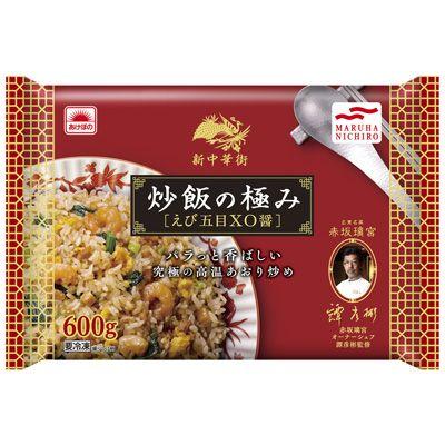 あけぼの 新中華街 <炒飯の極み えび五目XO醤> - 食@新製品 - 『新製品』から食の今と明日を見る!