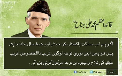 21 quotes have been tagged as jinnah: Muhammad Ali Jinnah: 'There are ...