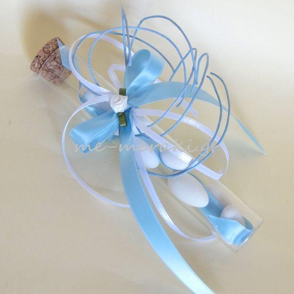 Mπομπονιέρα γάμου, γυάλινος σωλήνας (15 εκ.), με κορδέλα σατέν διπλής όψεως, κορδελάκια και διακοσμητικό λουλουδάκι. mpomponieres _ mpomponiera gamou www.me-meraki.gr