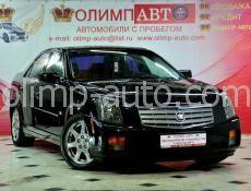 Автомобили в продаже от компании ОЛИМП АВТО - страница 18