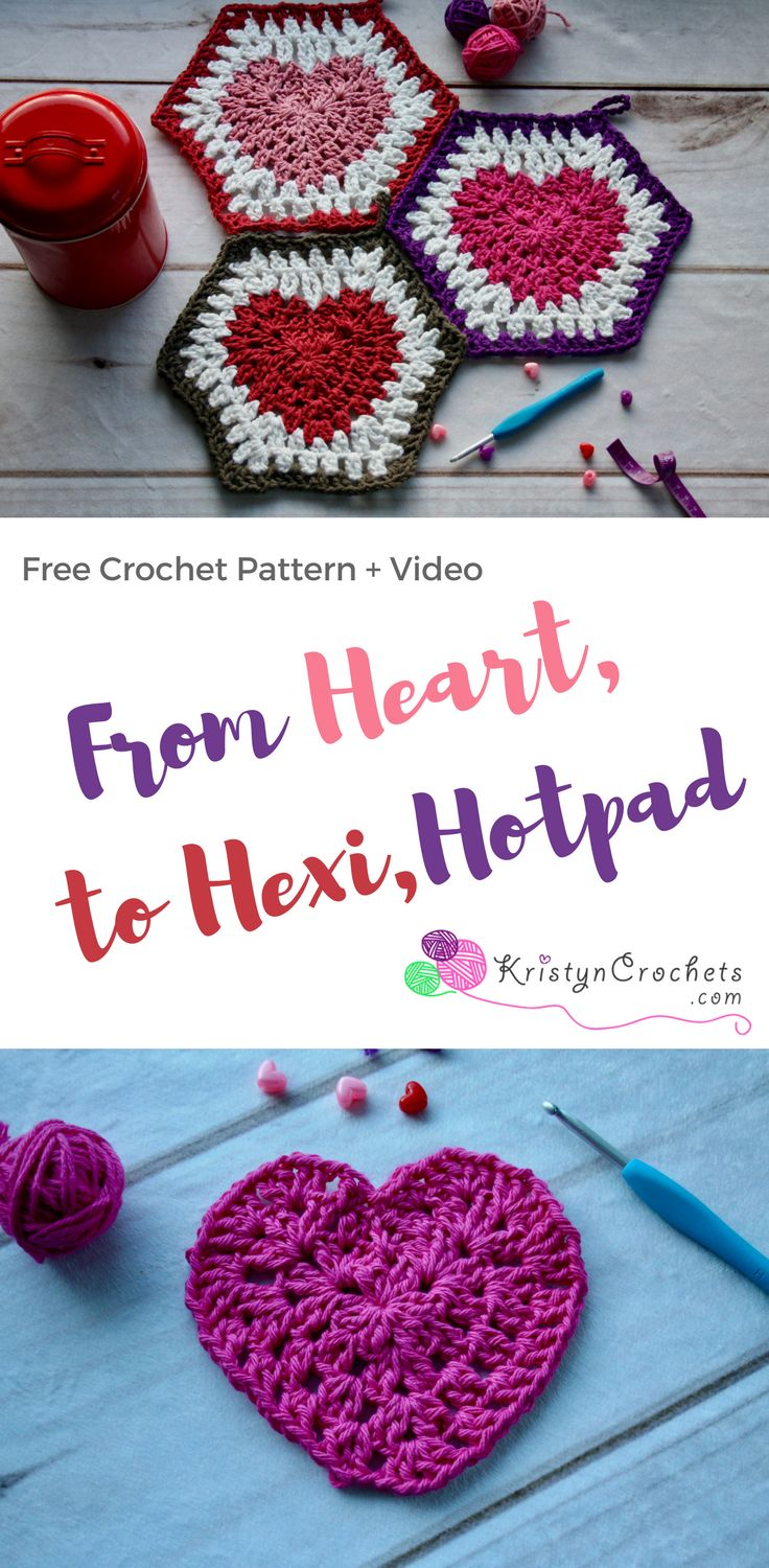 Make this Crochet Heart Hot pad to sport on your dinner table for a great way to protect your surfaces from heat damage from your hot pots, while adding some cuteness to the table.  This crochet hot pad is made with durable cotton, and features a granny style heart in the center, evened-out to become the mighty hexagon.