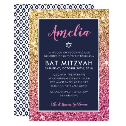Bat Mitzvah Cool Navy Pink Gold Glitter Invite Invitations Custom Unique Diy Personalize Occasions