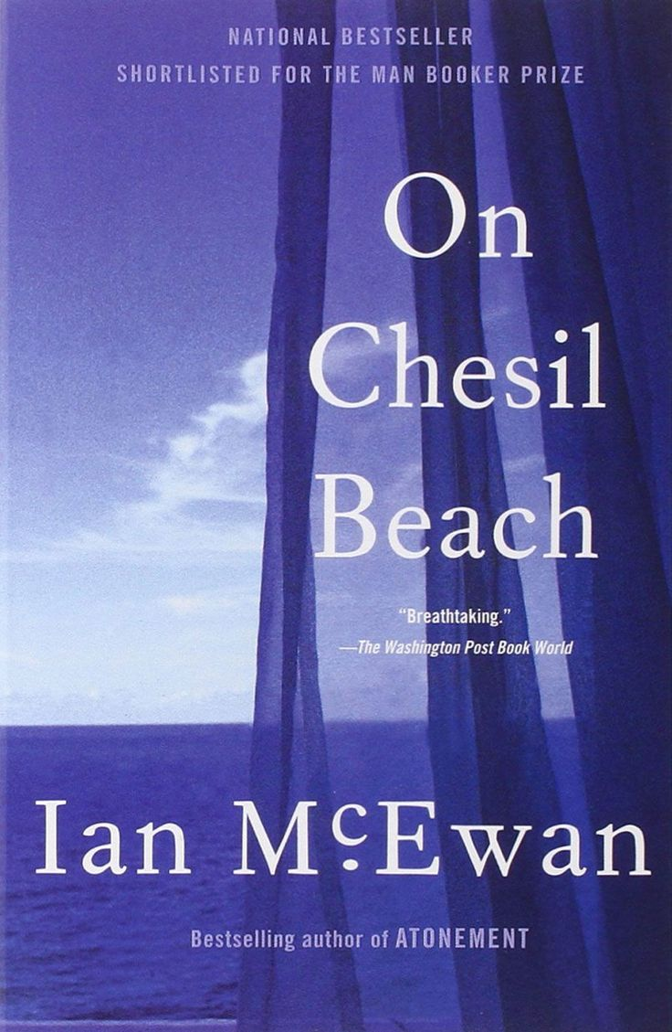 25 Books Becoming Movies This Year Ian Mcewanbooks