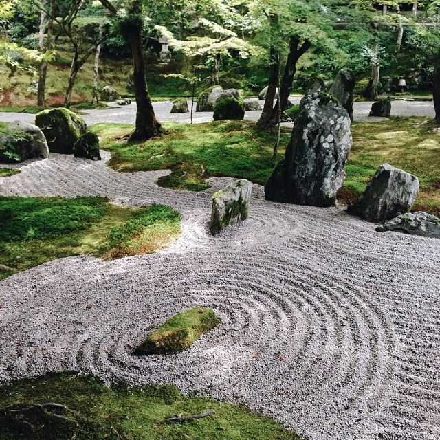 Elegant How to Make A Japanese Rock Garden