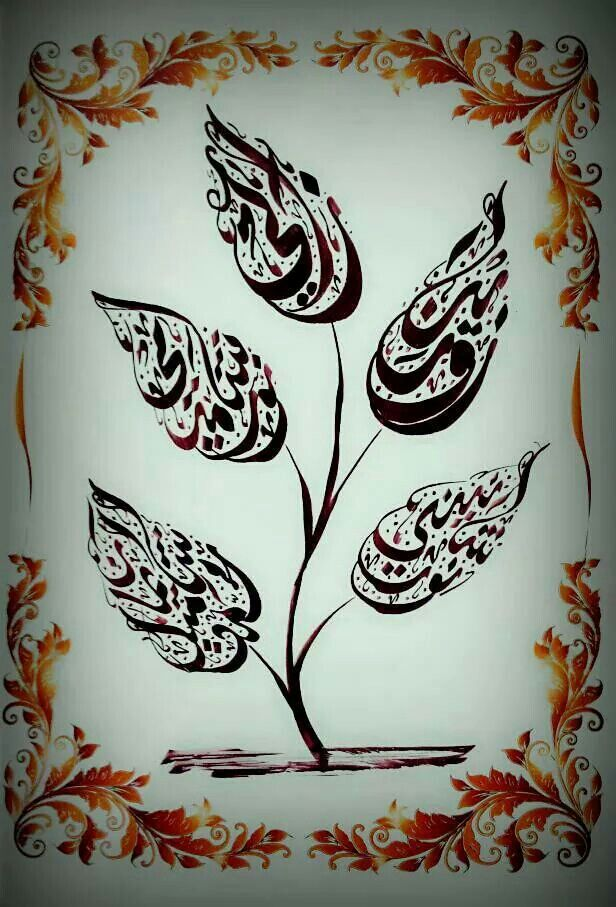 821 Best Calligraphy Images On Pinterest Calligraphy
