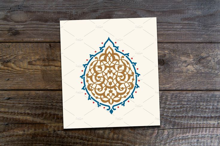 Arabic Floral Ornament. by Azat1976 on @creativemarket