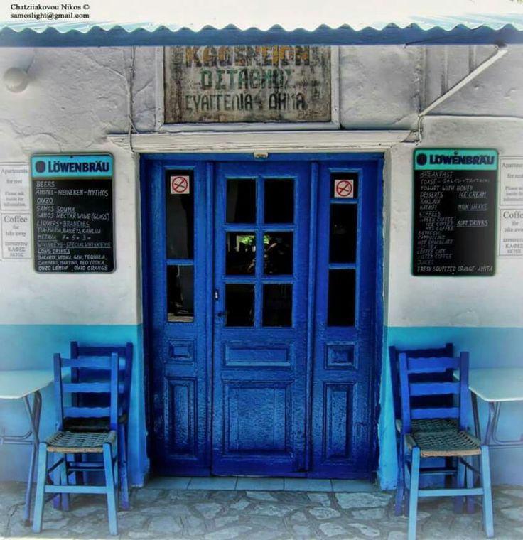 Pythagorion Samos Greece
