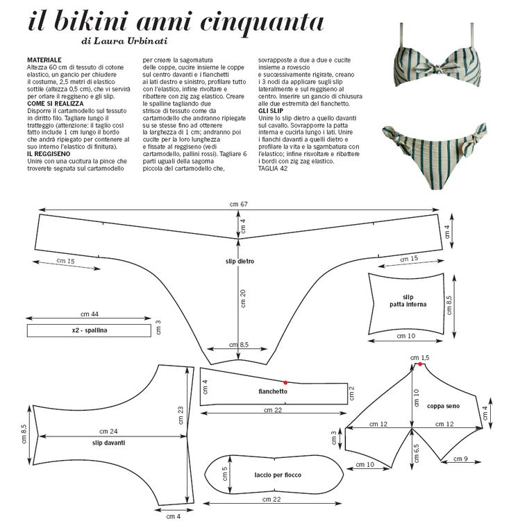 bikini draft sewing pattern