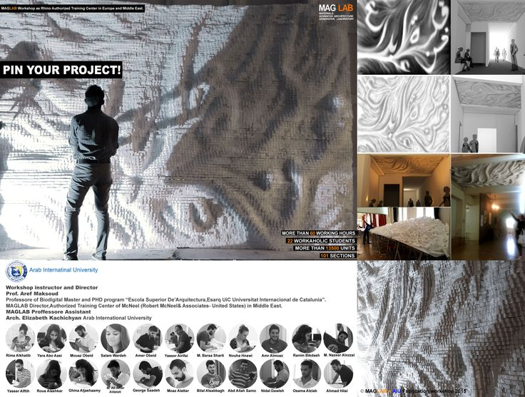 Pin your project workshop 2015 - MAGLAB Academic Research. Digital, Parametric, Design, Biodigital Design. Art, Architecture,