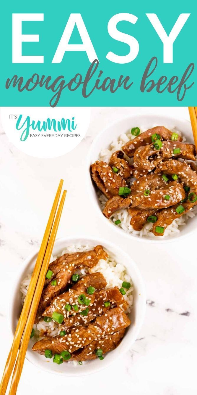 copycat pf chang's mongolian beef in 2020  asian dinner