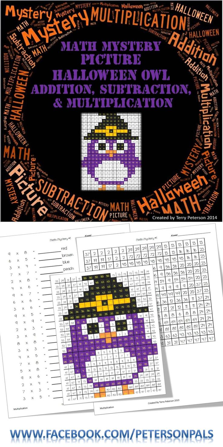 melissa shoes sale malaysia This Halloween Owl is FREE It has four different levels color by number addition subtraction amp multiplication  The multiplication page also works on identifying prime numbers Enjoy the Freebie