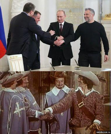 Один за всех, и все за одного! Google+ #мушкетеры #крым   #россия   #дартаньян   #тримушкетера