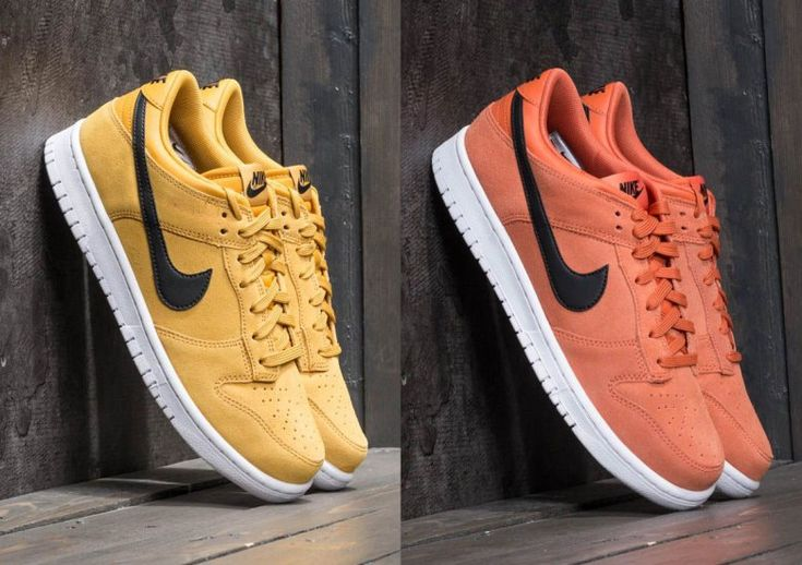 Nike Dunk Low Mineral Yellow And Terra Orange Available Now #thatdope #sneakers #luxury #dope #fashion #trending