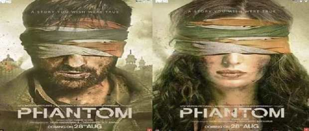 Kabir Khan's movie Phantom: Katrina Kaif, Saif Ali Khan's first look revealed