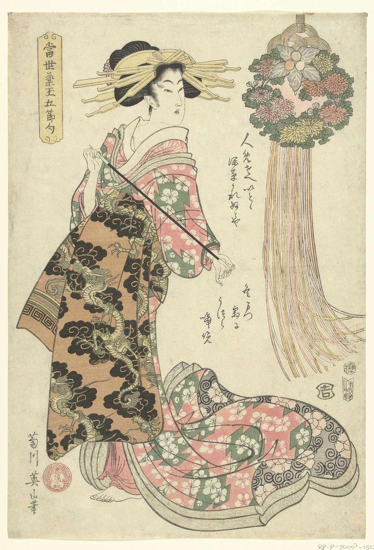 Kikugawa Eizan | Courtisane met pijp, Kikugawa Eizan, in or after 1811 - in or before 1814 | Courtisane in roze en groene kimono en obi met draak patroon, een lange pijp vasthoudend, kijkend naar feestelijke bloemenkrans van chrysanten.
