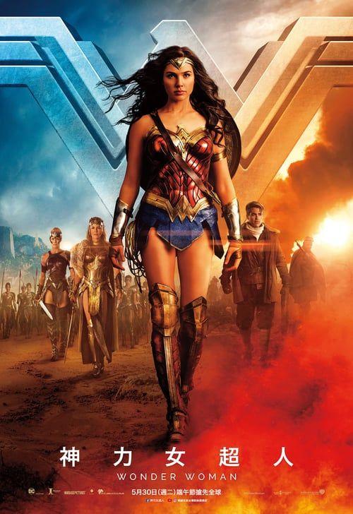 Wonder Woman Stream Hdfilme