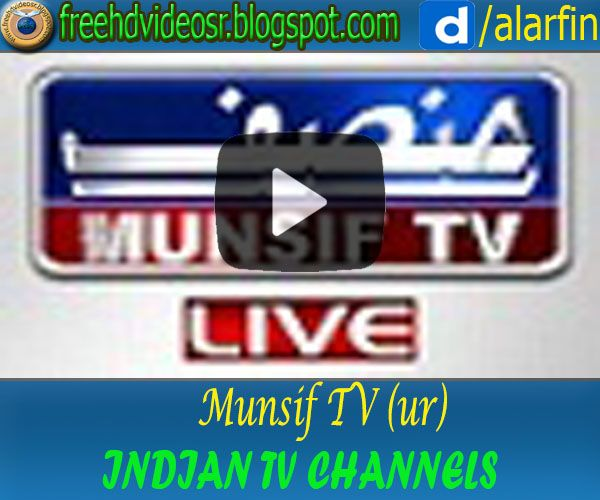 Munsif TV Live Streaming   Live TV