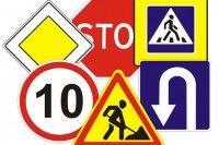 В Курской области обсудили безопасность дорожного движения