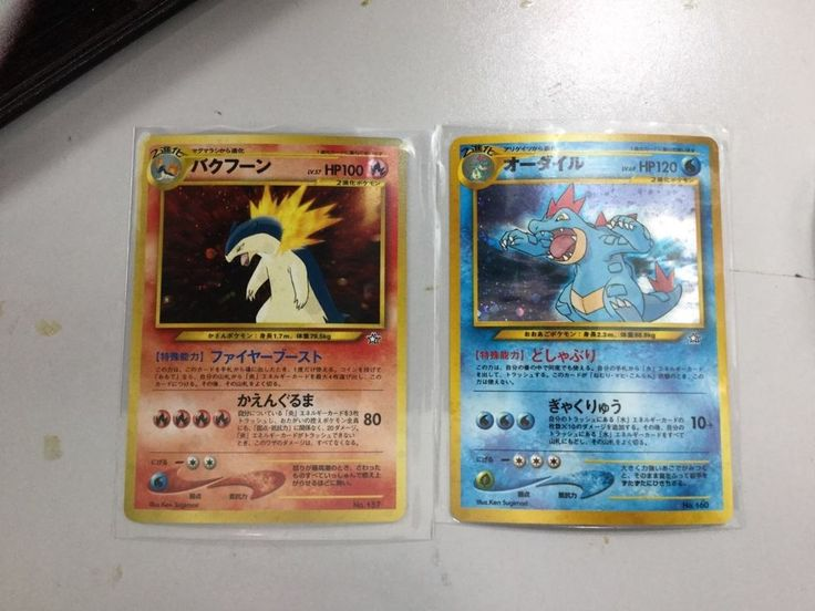 Pokemon Card Japanese Holo Feraligatr #160 AND Holo Typhlosion #157 Neo Genesis  #Pokemon