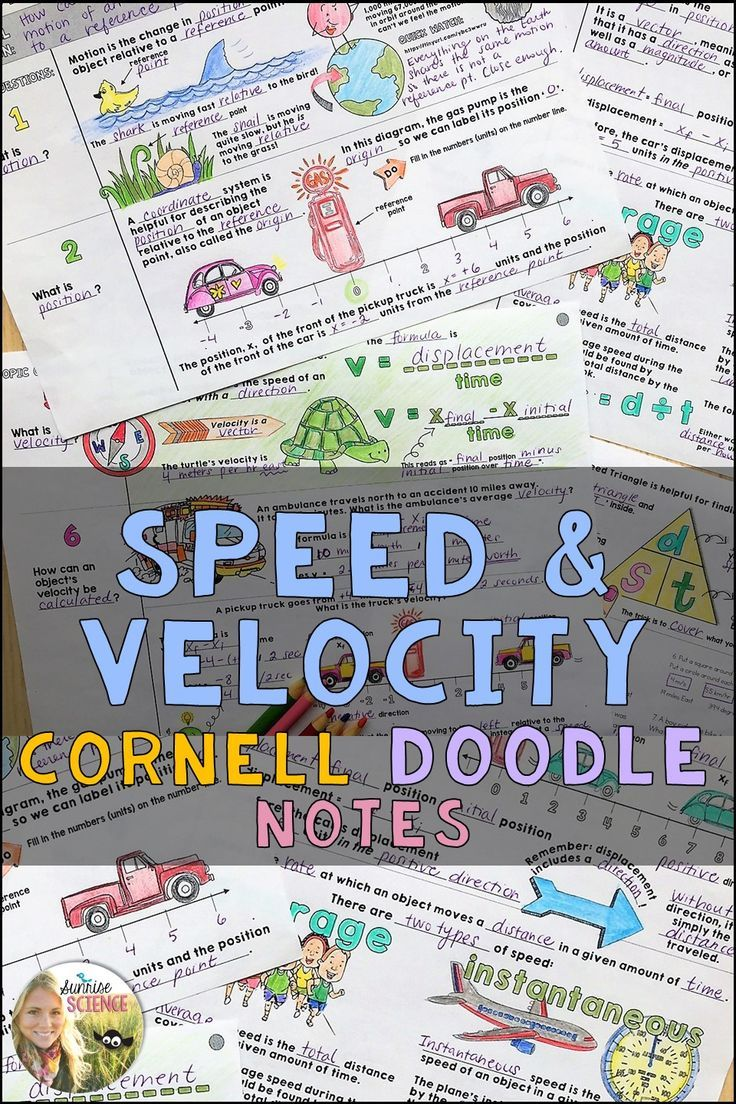 Speed And Velocity Motion Cornell Doodle Notes And Powerpoint In 2020 Doodle Notes Science Teaching Resources Note Taking Strategies