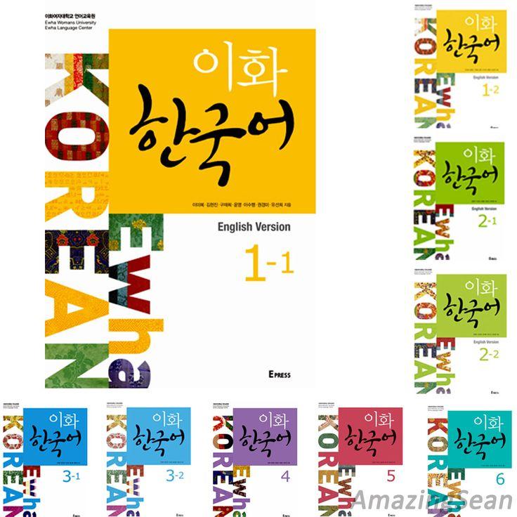 이화한국어 ewha korean pdf download Korean language, Korean