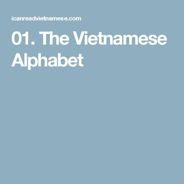 01. The Vietnamese Alphabet