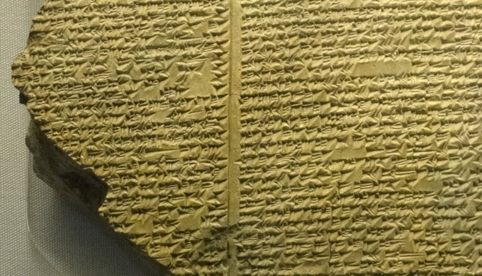 gilgamesh vs bible