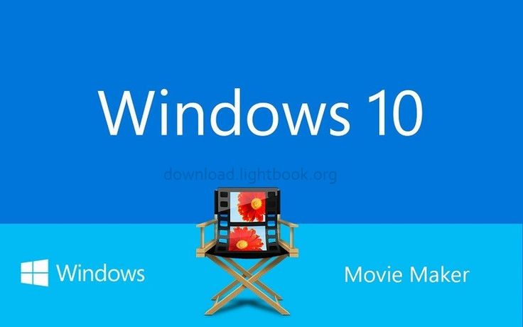 Download Best New Windows Movie Maker 2018 For Free With Direct Link