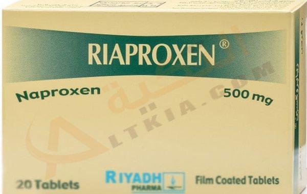 دواء ريابروكسين Riaproxen أقراص لعلاج الصداع الشديد الذي ي سبب ألم حاد بالرأس كما يكون له نتيجة سريعة أيضا في علاج مشاكل العضلات والألم ا Film Tablet Riyadh