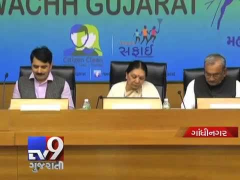 Gandhinagar: 'Swarnim Sankul', Chief Minister Anandiben Patel's office is not fully clean, claimed Urban Management Report. Gujarat government, on the footsteps of PM Narendra Modi's Swachchh Bharat Abhiyan,CM Anandiben Patel inaugurated a website 'Citizen Clean' to motivate government officials and citizens towards clean India campaign. First assessment was done on CM house 'Swarnim Sankul' under Urban Management Report that gave only 3.6 marks out of 5 for cleanliness.