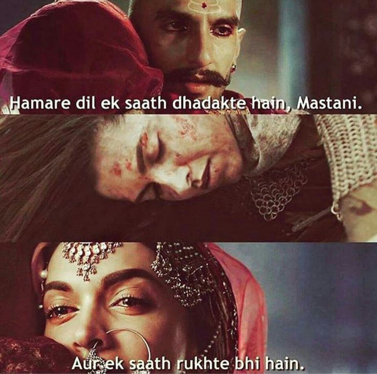 Best Quotes Movie Bollywood: 127 Best Just Filmy Things ;) Images On Pinterest