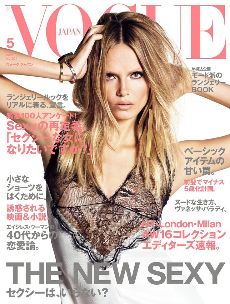 Vogue Japan May 2016 Natasha Poly by Iango Henzi and Luigi Murenu