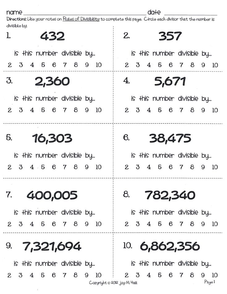 Acumen Divisibility Rules Games Printable Bing