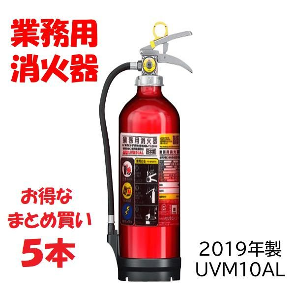 式 器 蓄圧 消火