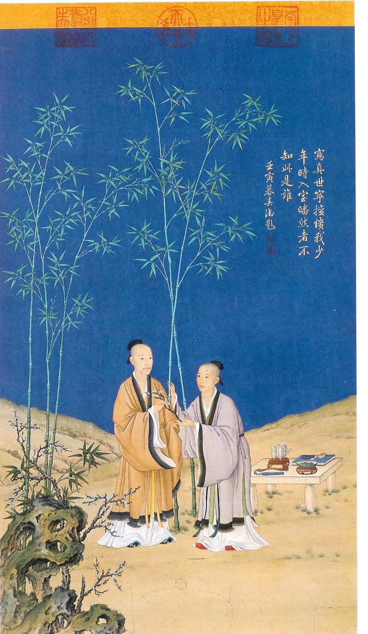 Catiglione's depiction of the Qianlong emperor as a scholar and a teacher. Qianlong wrote over 42,000 poems, which were subsequently classified as mediocre by contemporary critics.