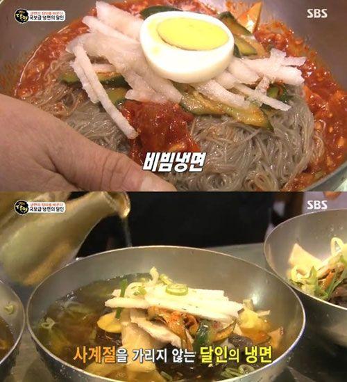 '생활의 달인', 부산 최고의 냉면 맛집 어디?