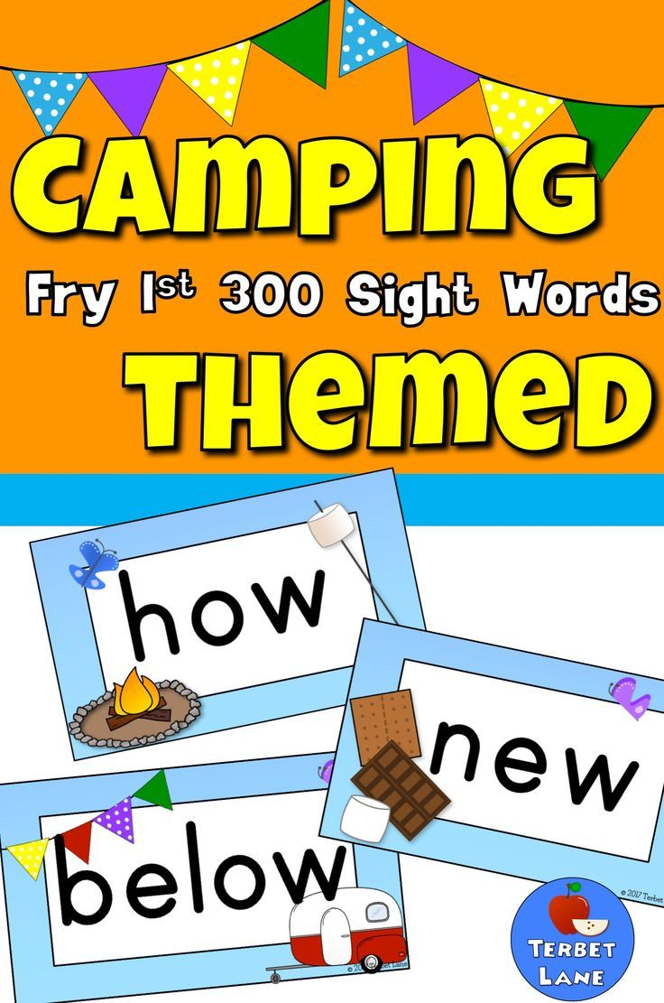 Colorful camping themed fry sight word cards are the perfect addition to your camping themed classroom. Retro RV campers, colorful tents, and s'mores decorate these sight word cards. Perfect for word walls and sight word study.